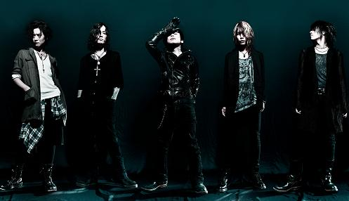 Dir En Grey band